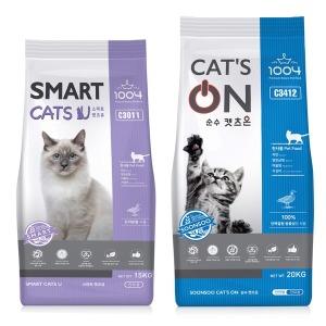 고양이사료  캣츠온 / 캣츠미 / 캣츠유 15kg 20kg