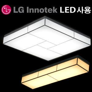 바리솔 스타일 LED방등 거실등 주방등 LG LED칩사용