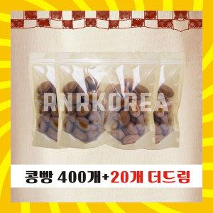 커피콩빵 420개 400개 20 랜덤 더드림