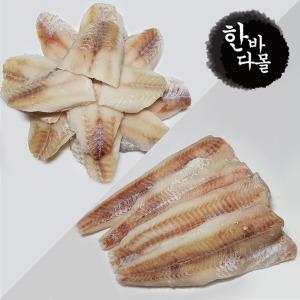 한바다몰 명태포/통포750g손포슬라이스700g/새우