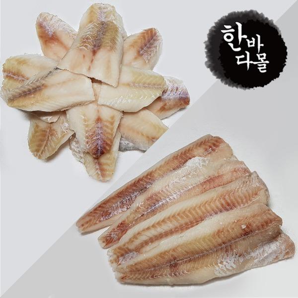 한바다몰 명태포/통포750g손포슬라이스700g