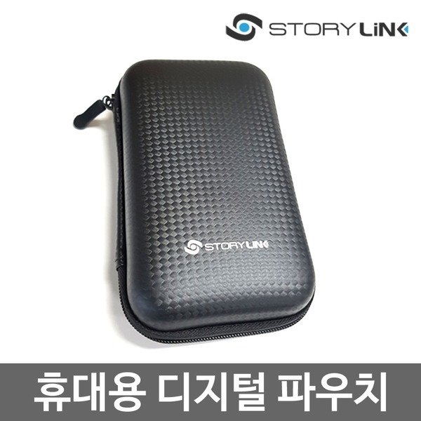 노트북/컴퓨터/태블릿 PC 용품 책상 정리 추천 파우치