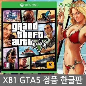 XBOXONE GTA5 한글판 샤크바우처 20만캐시 동봉