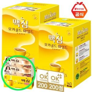 맥심 모카 커피믹스 320T+ 라이트 20T/화이트골드
