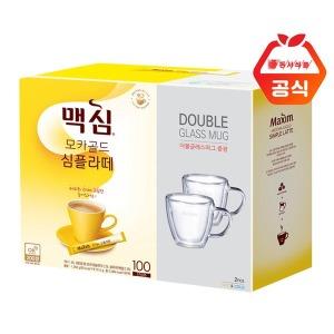 맥심 모카골드 심플라떼 커피믹스 100T+더블 글라스