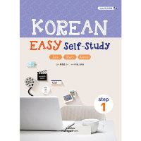KOREAN EASY SELF-STUDY STEP1  한글파크   이기영  윤지원
