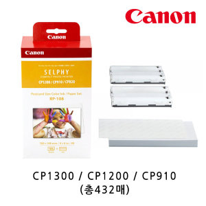(캐논) 셀피 RP-108 X 4개 (432매) CP1200 / CP1300