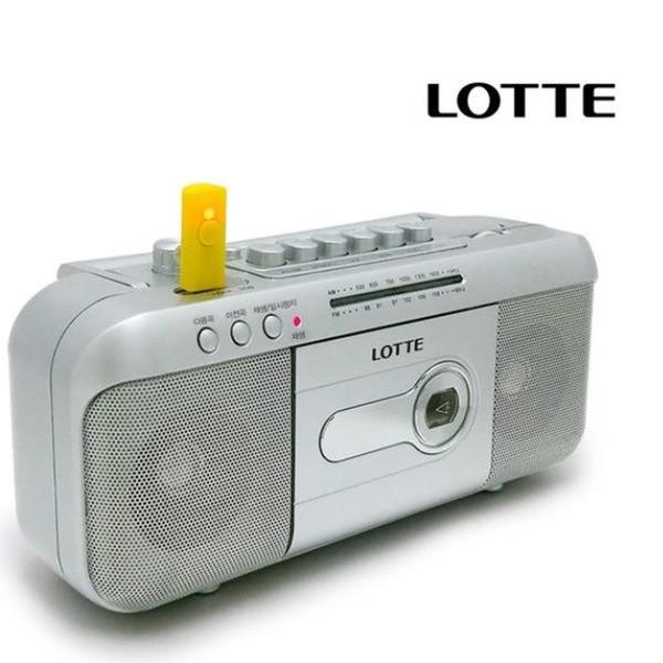 롯데 USB포터블카세트 핑키-180 라디오USB재생 테이프