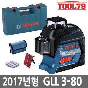 2017년형 보쉬 GLL3-80 라인레이저 레벨기 수직 수평