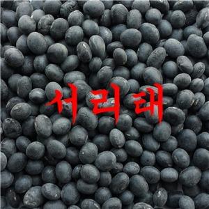 서리태 1kg 검은콩