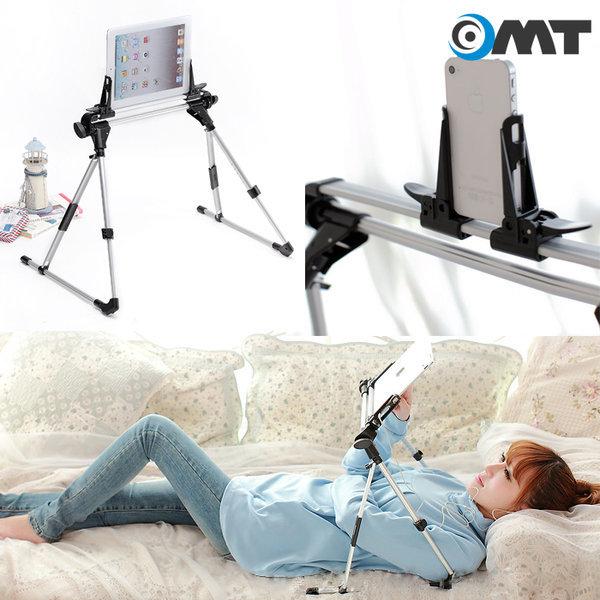 [오엠티] OMT 누워쓰는 접이식 태블릿 핸드폰 거치대 ONA-T201