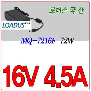 (110V~240V) 16V 4.5A 72W AC/DC SMPS Adapter_KOREA