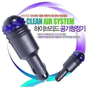 하이브리드 12/24V 연비향상 연료절감기 공기청정기
