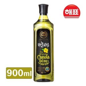 해표 카놀라유 900ML 식용유 포도씨유 올리브유 기름