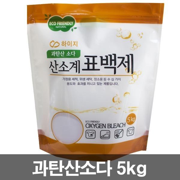 과탄산소다 5kg //표백제/베이킹소다/형광증백제0%