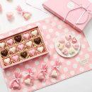 너니까좋아 초콜릿만들기세트/DIY/초콜렛 발렌타인데이