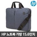 HP 노트북 가방 15.6인치 Value Topload