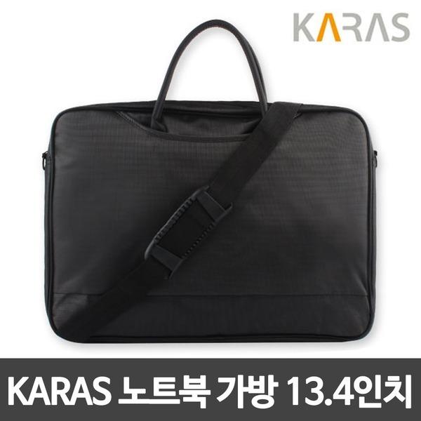 KARAS 노트북 가방 13.4인치 KA-BA1314E