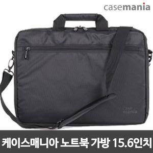케이스매니아 노트북 가방 15.6인치 CT2200
