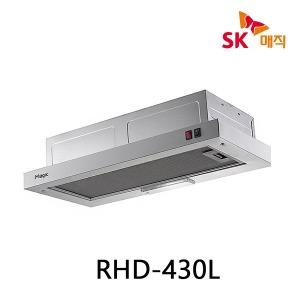 슬라이드 렌지후드 RHD-430L/RHD-420L/주방후드 :D