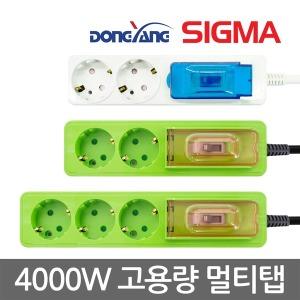 국산 4000W 고용량 멀티탭 콘센트 온풍기 히터 대용량