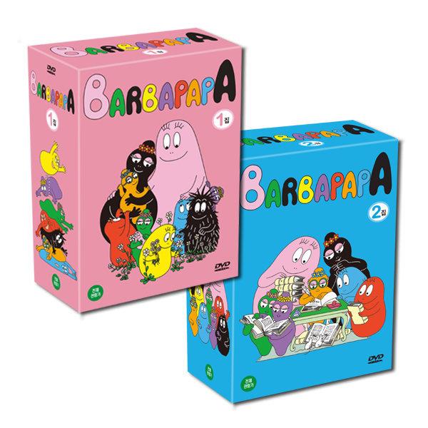 DVD 바바파파 Barbapapa 1+2집 40종세트 사은품증정 사은품 증정