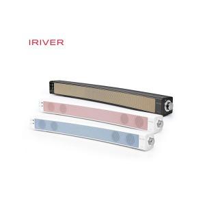 아이리버 IR-SB200 커브드 사운드바 블랙