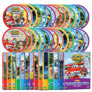DVD 슈퍼윙스 Super Wings 1+2집 28종세트 사은품증정