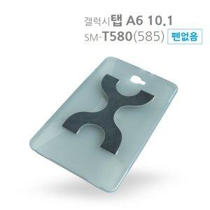 SM-T585(T580) / 갤럭시탭A6 10.1 (펜없음) 케이스