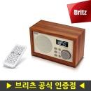 라디오 블루투스 스피커 BA-C1 탁상시계 USB MP3재생