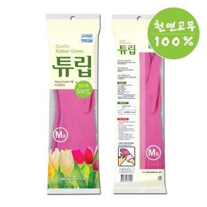 튜립 고무장갑 중 분홍 주방용 청소용