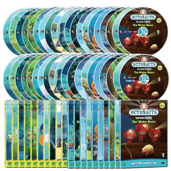 DVD 바다탐험대 옥토넛 OCTONAUTS 3+4집 40종세트 사은품 (생물 카드 29종+포스터)