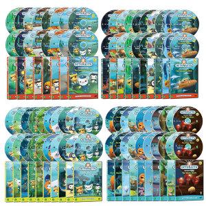 DVD 바다탐험대 옥토넛 OCTONAUTS 1+2+3+4집 사은품증정 (에피소드와 생물 포스터 증정)