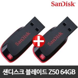 (1+1)샌디스크 USB메모리 CZ50 64GB 블레이드