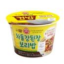 맛있는 오뚜기 컵밥 차돌 강된장보리밥 280g