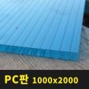 PC판 폴리카보네이트 3/6/10mm (5장)