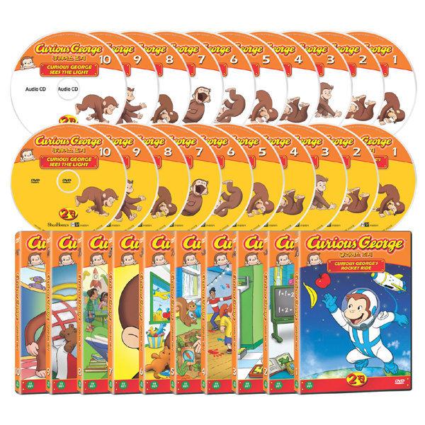 DVD 큐리어스 조지 Curious George 2집 20종세트 사은품증정