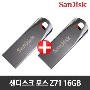 (1+1)샌디스크 USB메모리 CZ71 16GB 포스