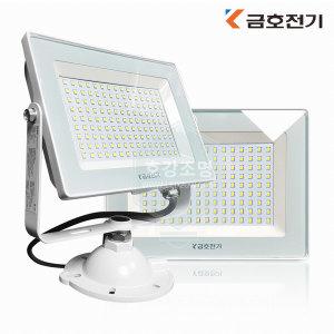 번개표 금호전기 LED 투광기 투광등 50W IP65