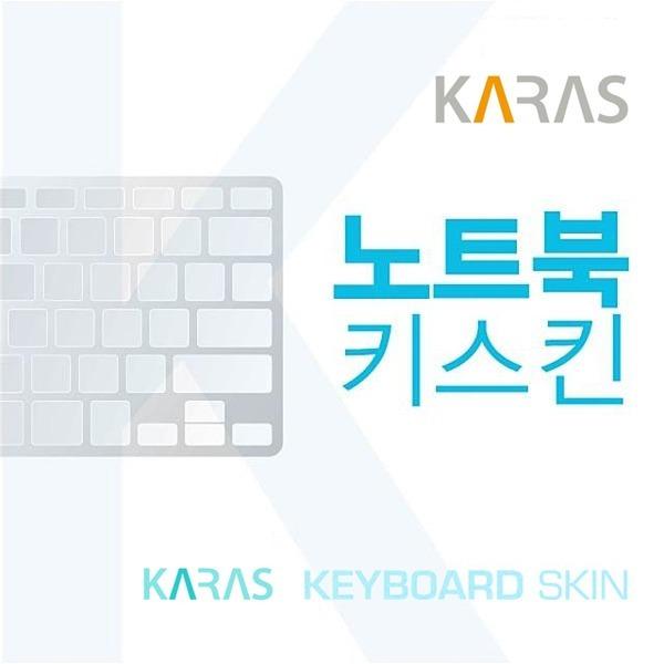 삼성 Pen NT930QAA-K58 용 노트북 키스킨 키커버