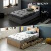 옥션특가 글린 LED 침대(SS/Q)+3단서랍