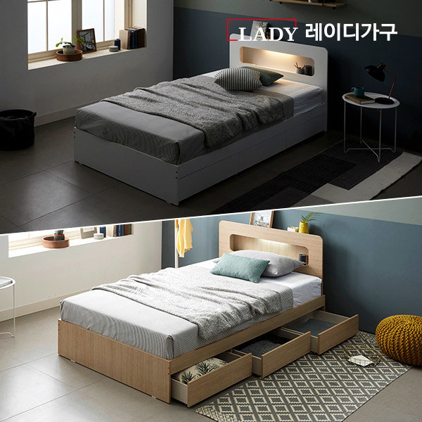 글린 LED 침대+3단하단서랍증정