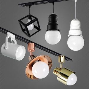 레일조명/레일등/LED조명/전구/주방등/인테리어조명