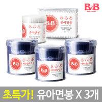 비앤비 NEW 까만 참숯면봉 150px3개 아기면봉