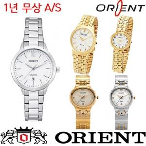 (Orient) 국산오리엔트손목시계 남성여성부모님할머니