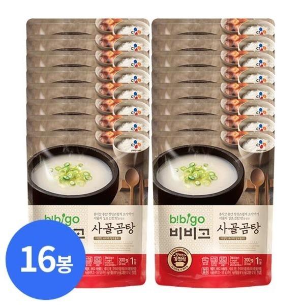 시중동일상품  파격특가  비비고 사골곰탕500g 16봉