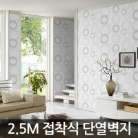 단열벽지2.5M(15종) 접착식벽지 포인트벽지 뮤럴벽지 타일시트지 포인트시트지 접착식단열벽지 보온단열...