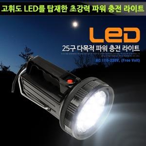 LED 25구 다용도 충전랜턴 캠핑 경비 작업 단체주문