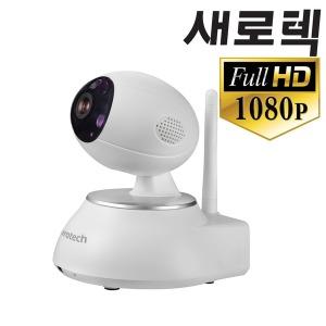 위즈플랫 WIZCAM W200S 고화질 IP카메라 가정용 CCTV