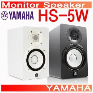 소리몰 HS5W/HS5WI/YAMAHA/야마하/스피커색상선택